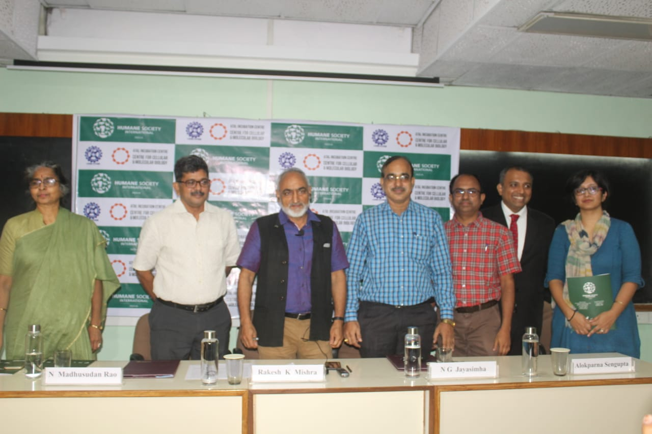 NRCM - National Meat Research Centre on Meat- ICAR Meat