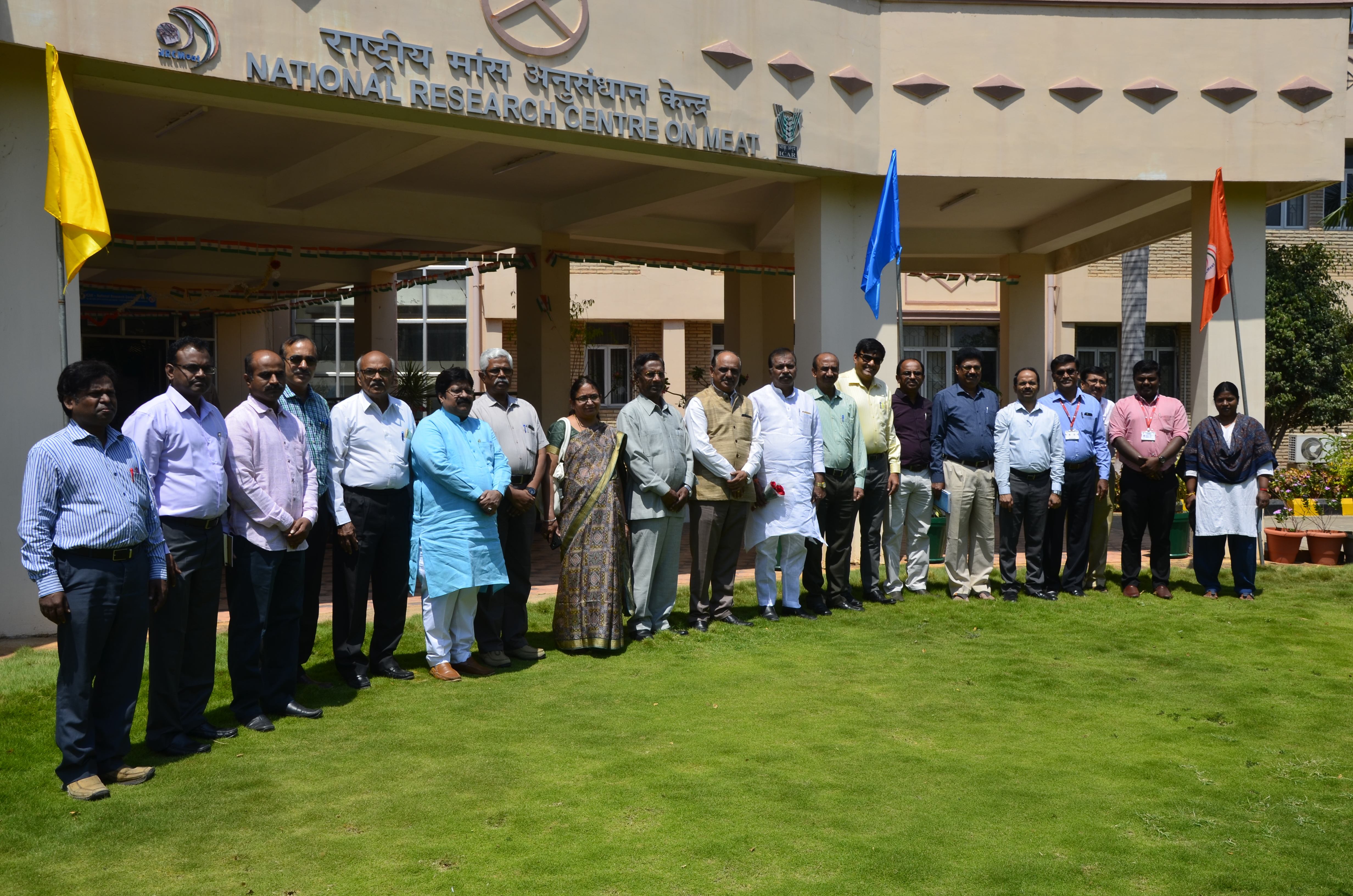 NRCM - National Meat Research Centre on Meat- ICAR Meat Research